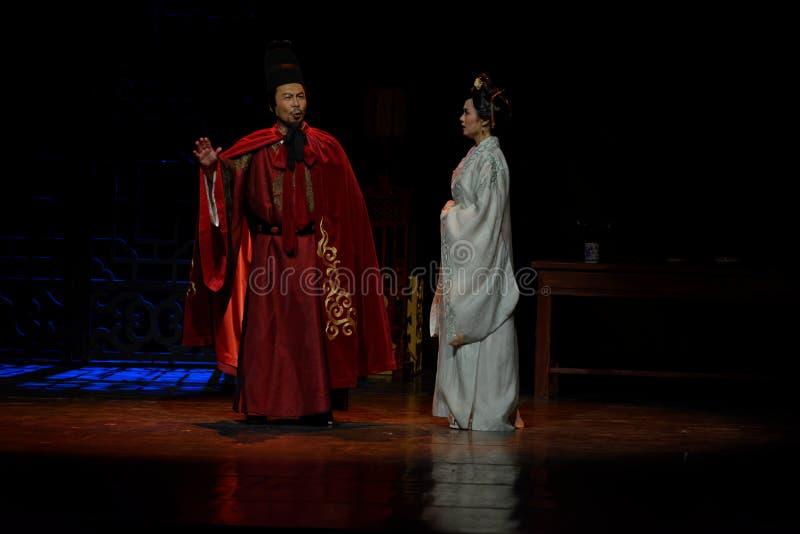 Exhorte el acto de la rebelión- del marido no en segundo lugar: la noche del drama histórico ejército-grande, ` Yangming ` de tre imagen de archivo libre de regalías
