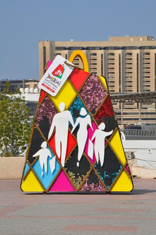 Exibições do festival da compra de Dubai (DSF) em Dubai, UAE foto de stock