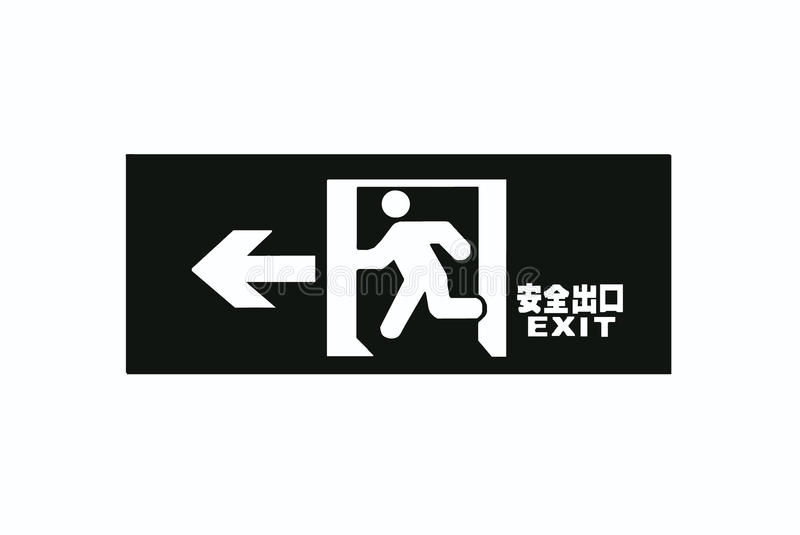 Exit sign with chinese royalty free stock photos