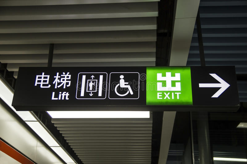 Download Exit Sign In Chinese And English Stock Image - Image: 26522391