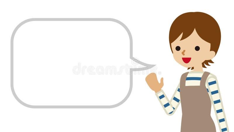 Explicación de la madre joven con la burbuja del discurso ilustración del vector