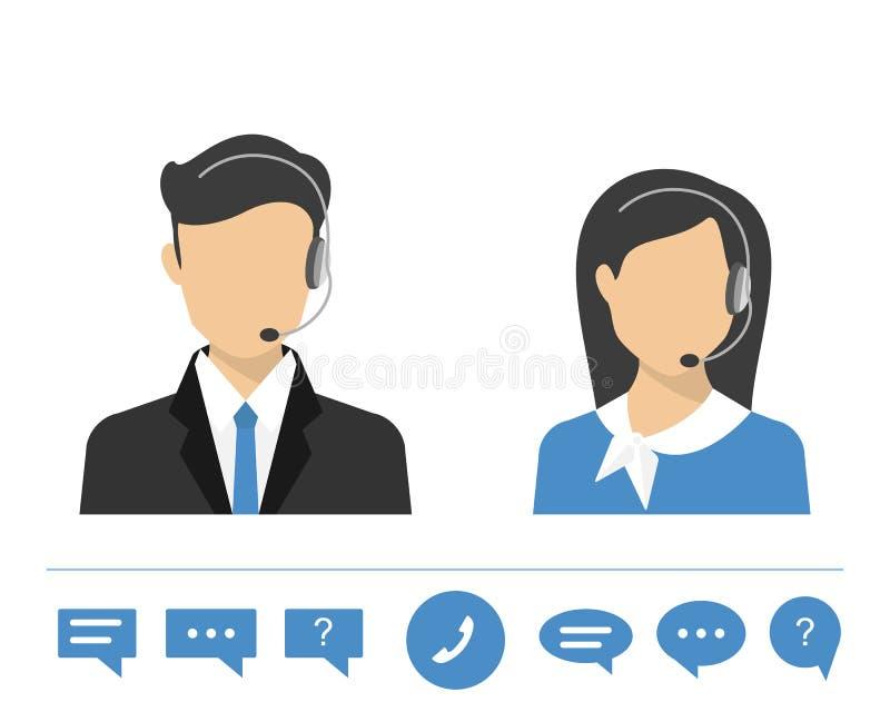 Exploitant de centre serveur féminin d'appel illustration de vecteur