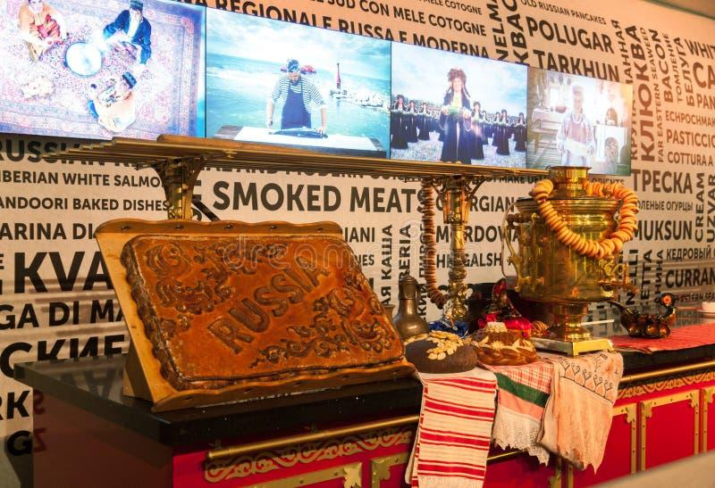 Expo 2015 à Milan, Italie photos stock