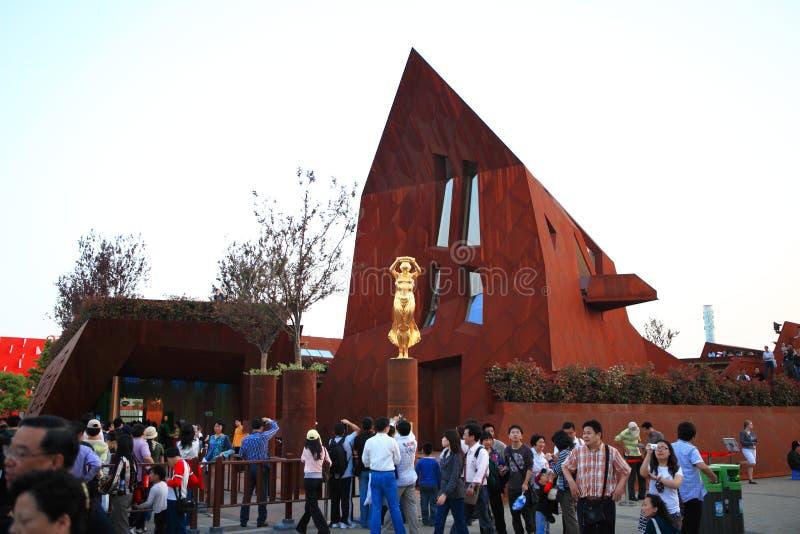 expo 2010 de Changhaï image libre de droits