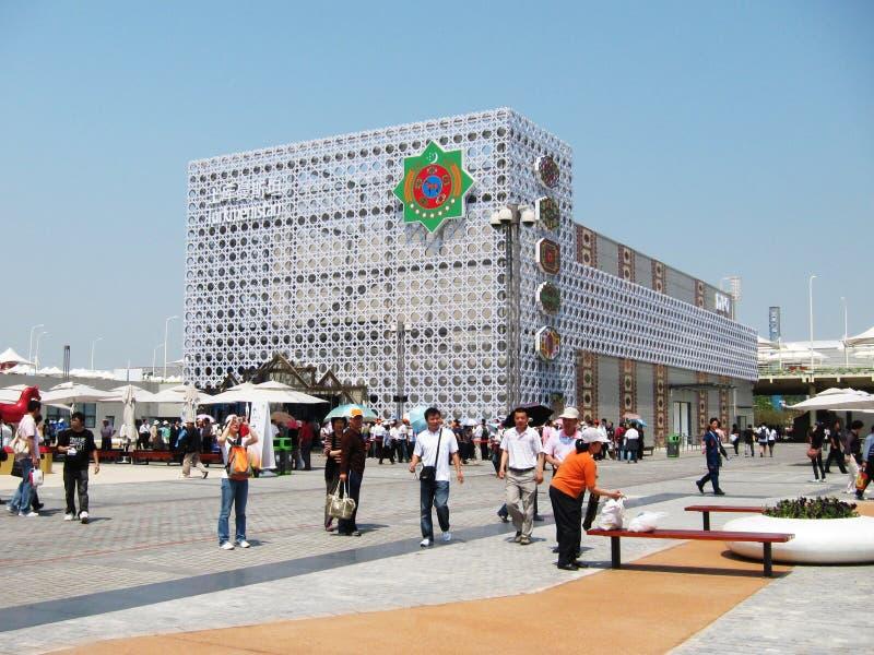 expo 2010 de shanghai TurkmenistanPavilion imagens de stock royalty free