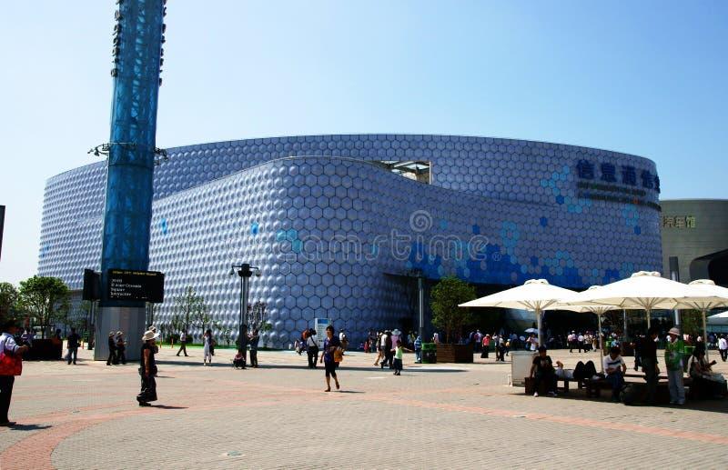 Expo 2010 du monde de Changhaï images libres de droits