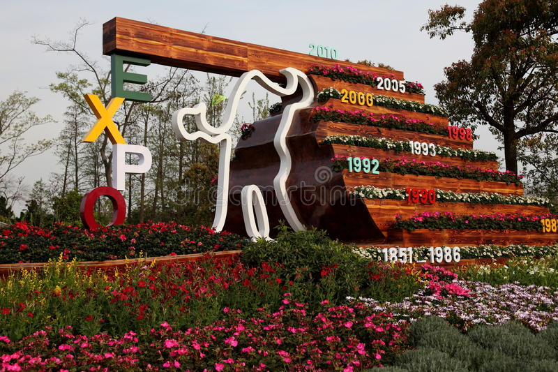 Download Expo 2010 in shanghai editorial stock photo. Image of garden - 14115018