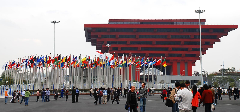 expo 2010 shanghai royaltyfri foto