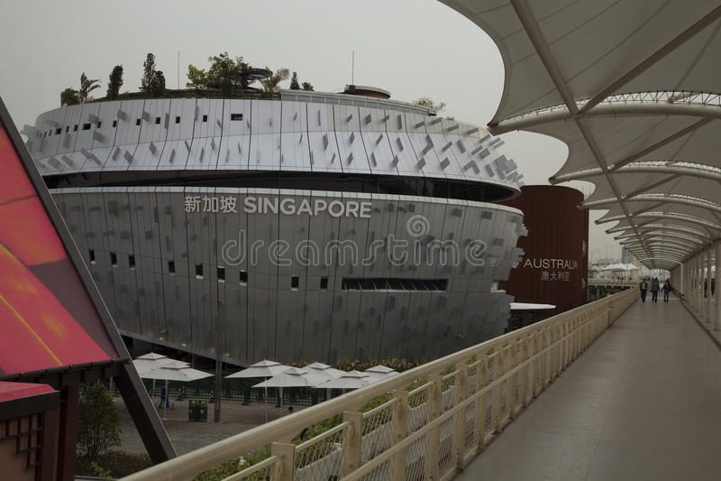 EXPO 2010 Shanghai stock photo