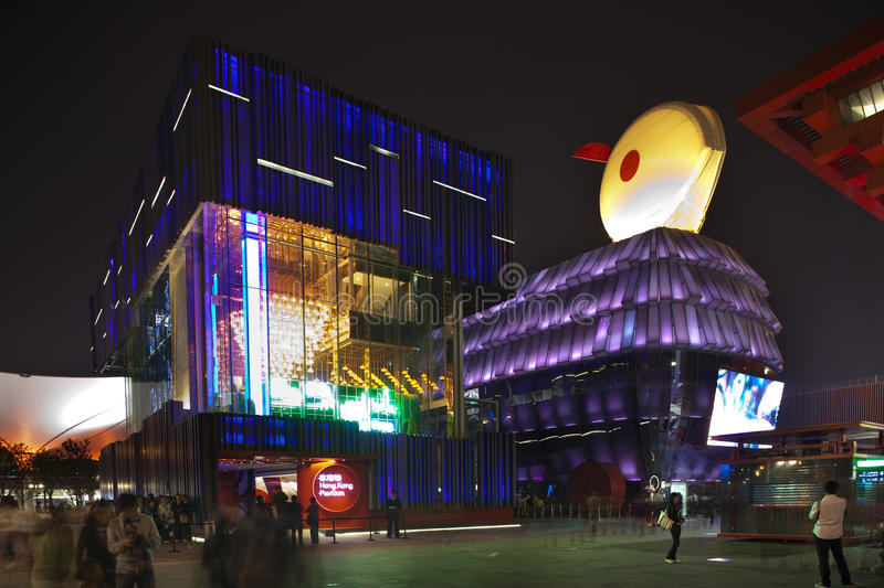 Download EXPO 2010 Shanghai editorial stock photo. Image of downtown - 15664973