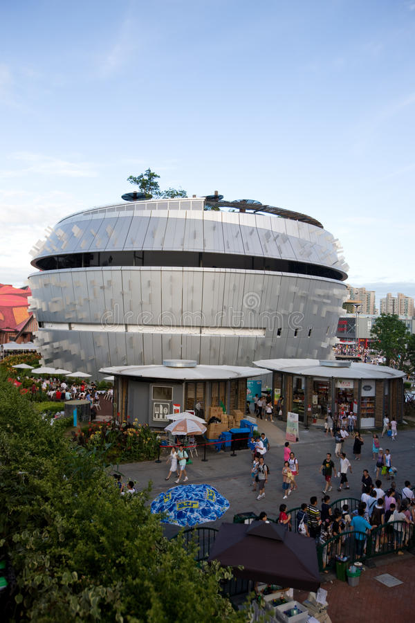 Expo 2010 Shanghai-Singapore Pavilion. Singapore Pavilion at the Expo 2010 Shanghai royalty free stock photography