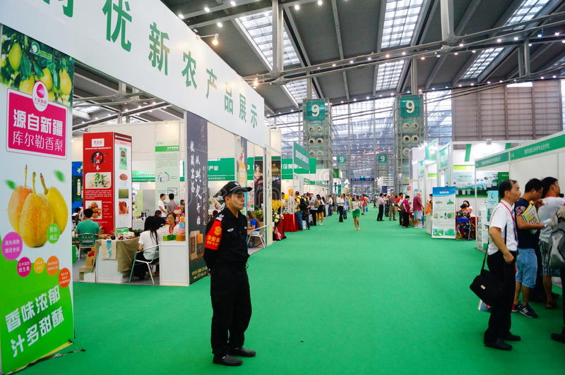 Expo agrícola verde moderna internacional de China (Shenzhen) imágenes de archivo libres de regalías