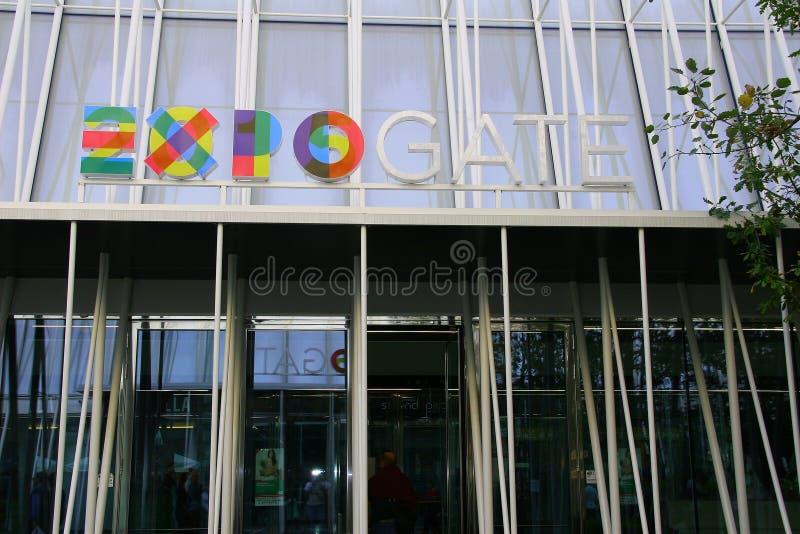 EXPO brama 2015 obrazy stock