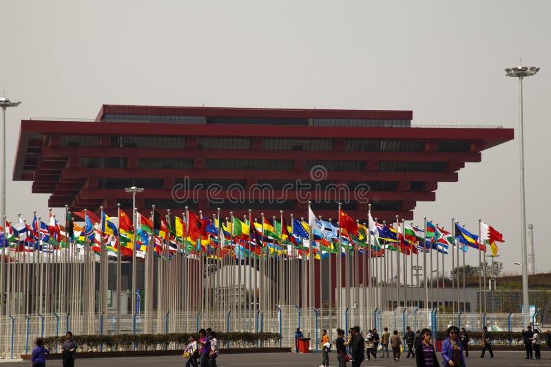 EXPO Changhaï 2010 image stock