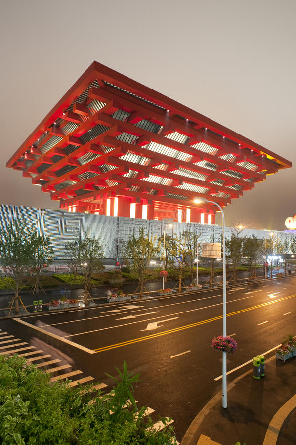 Expo du monde de Changhaï images libres de droits