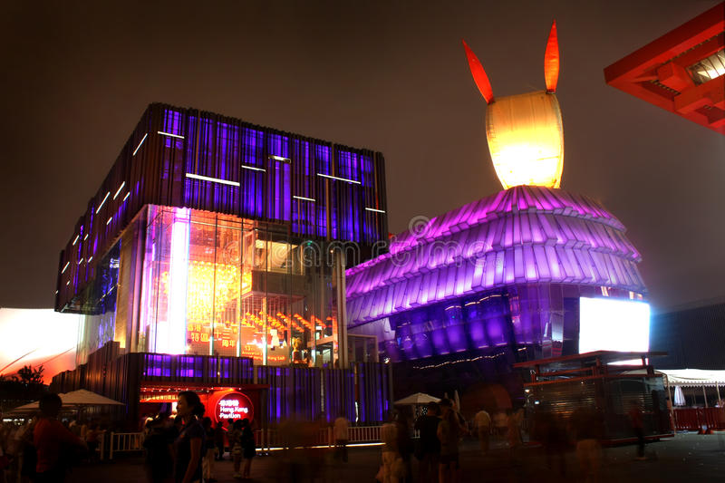 Expo Hong Kong do mundo de Shanghai e pavilhão de Macau foto de stock royalty free