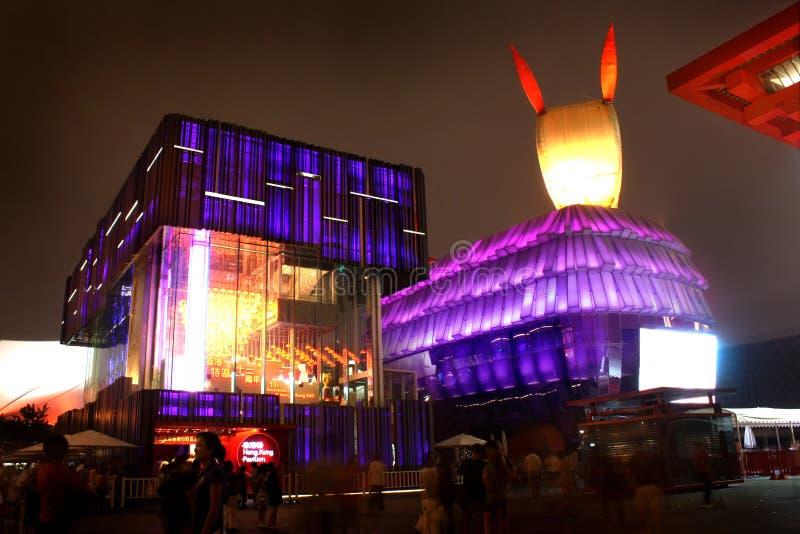 Expo Hong Kong du monde de Changhaï et pavillon de Macao photo libre de droits