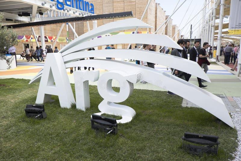Expo Milan Argentina Pavilion 2015 immagini stock libere da diritti