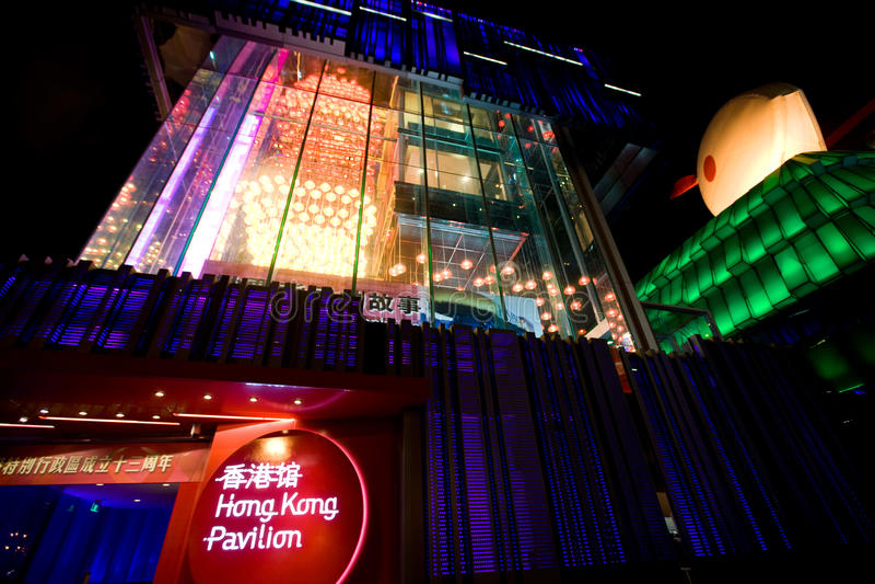 Expo pavillon de Changhaï 2010 - de Hong Kong image libre de droits