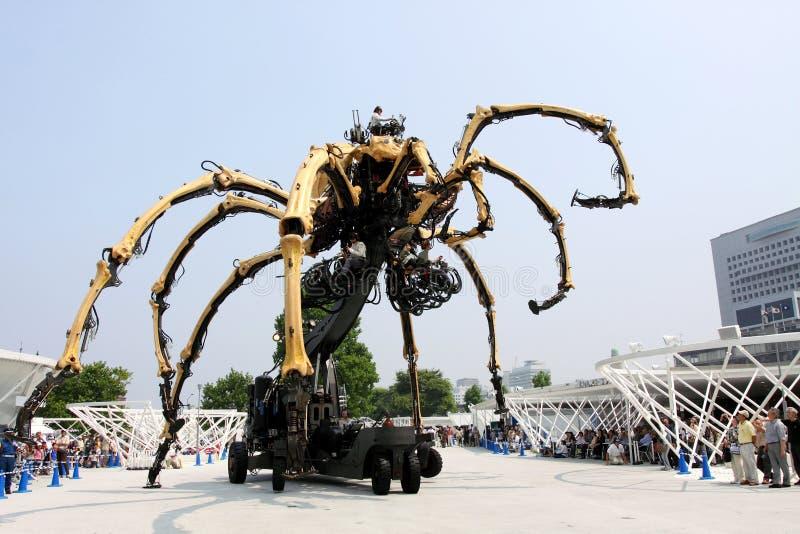 Expo per anno di Yokohama il 150th fotografia stock libera da diritti