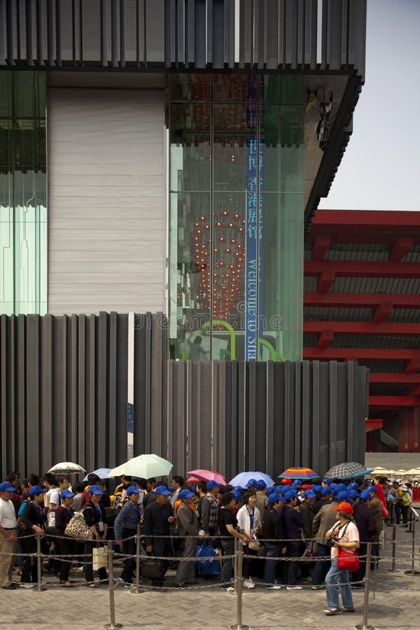 EXPO Shangai 2010 fotos de archivo