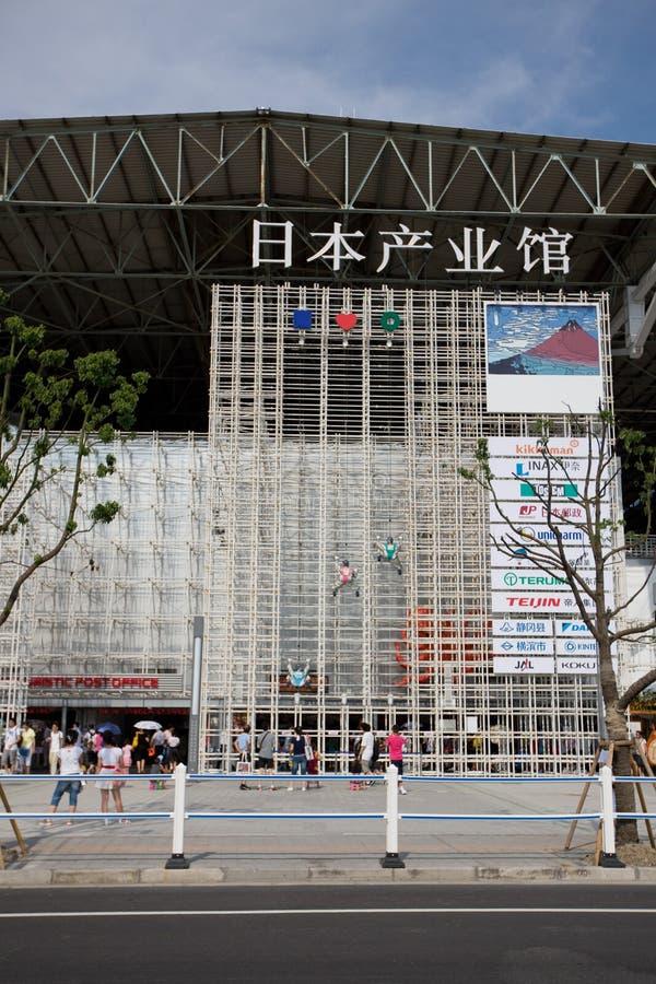 expoindustrijapan paviljong 2010 shanghai arkivbilder