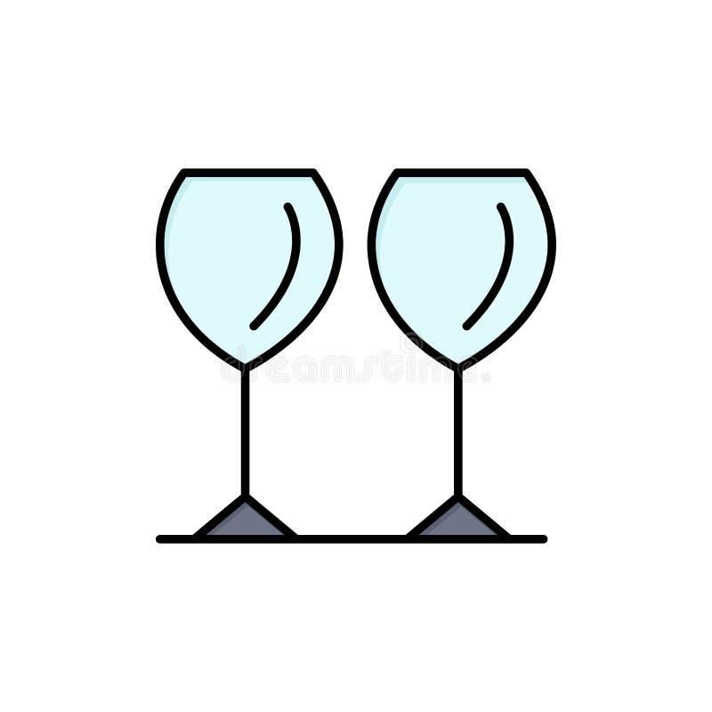 Exponeringsglas exponeringsglas, drink, plan färgsymbol för hotell Mall för vektorsymbolsbaner royaltyfri illustrationer