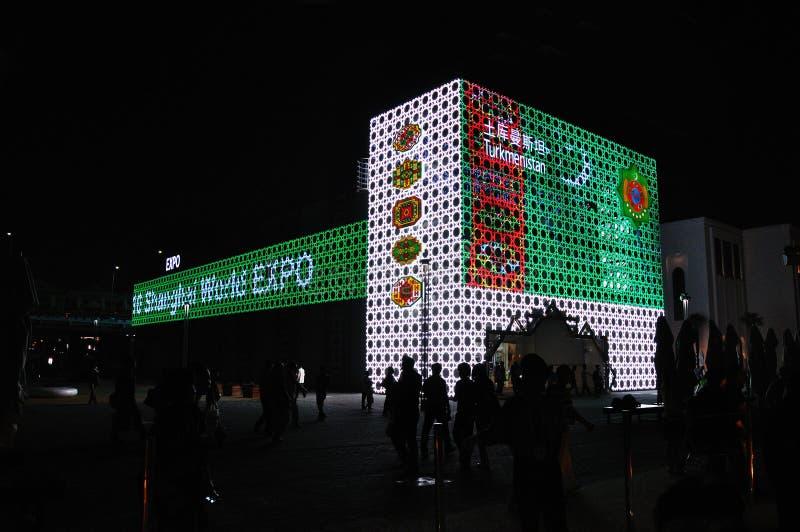 expopaviljong 2010 shanghai turkmenistan royaltyfria foton
