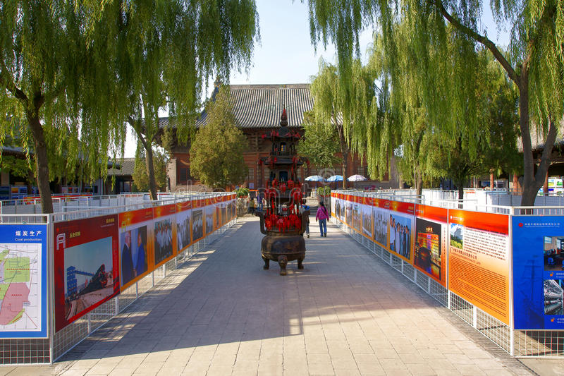 Exposição da foto no templo fotografia de stock royalty free