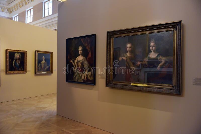 Exposição de pintar Peter o grande Tempo e lugares fotos de stock royalty free
