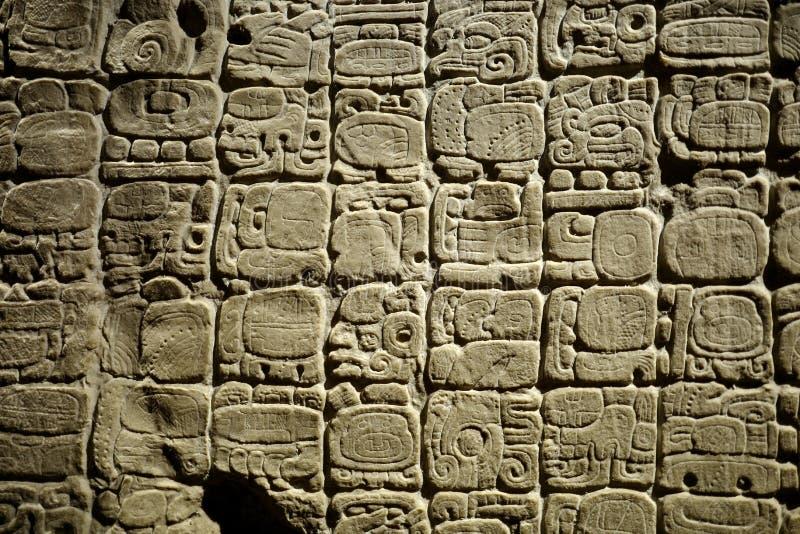 Exposições no Museu Nacional da antropologia, Cidade do México fotos de stock royalty free