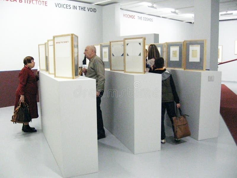 Exposición de arte contemporáneo fotografía de archivo
