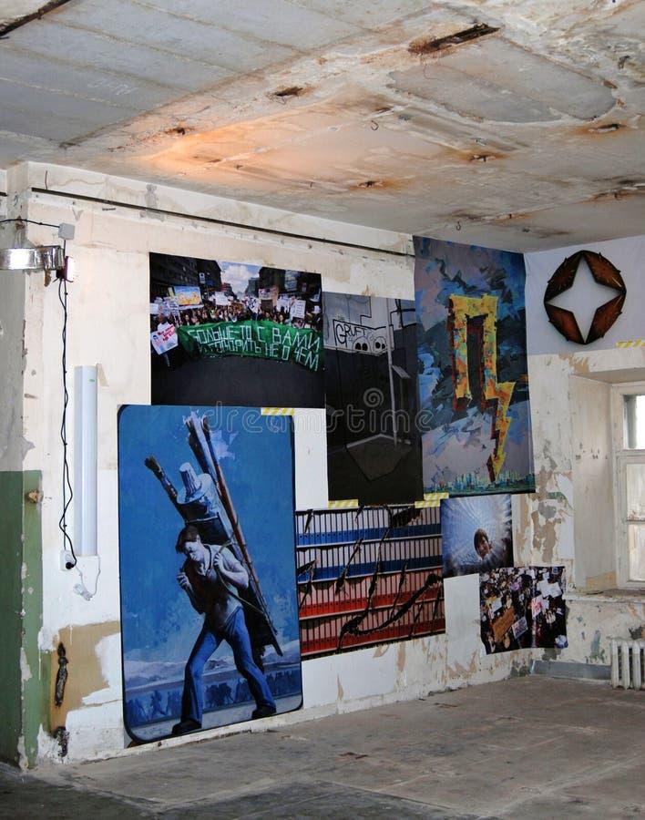 Exposición de arte contemporáneo en Moscú imagen de archivo libre de regalías