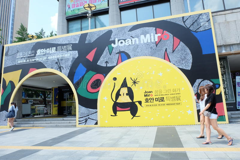 Exposición del ³ de Joan Mirà en la Corea del Sur imagenes de archivo