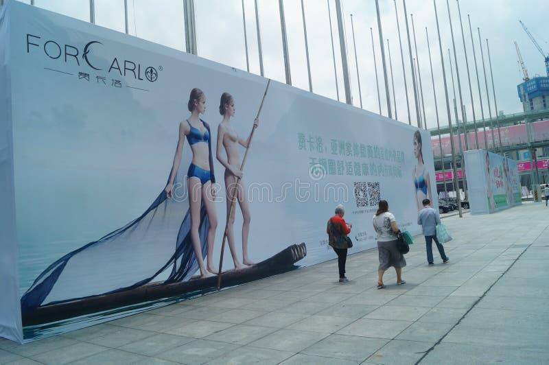Exposición internacional de la ropa interior de la marca de China (Shenzhen) imagenes de archivo