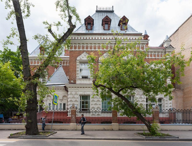 Exposition building of Timiryazev Biological Museum in Moscow 05.07.2017 stock photography