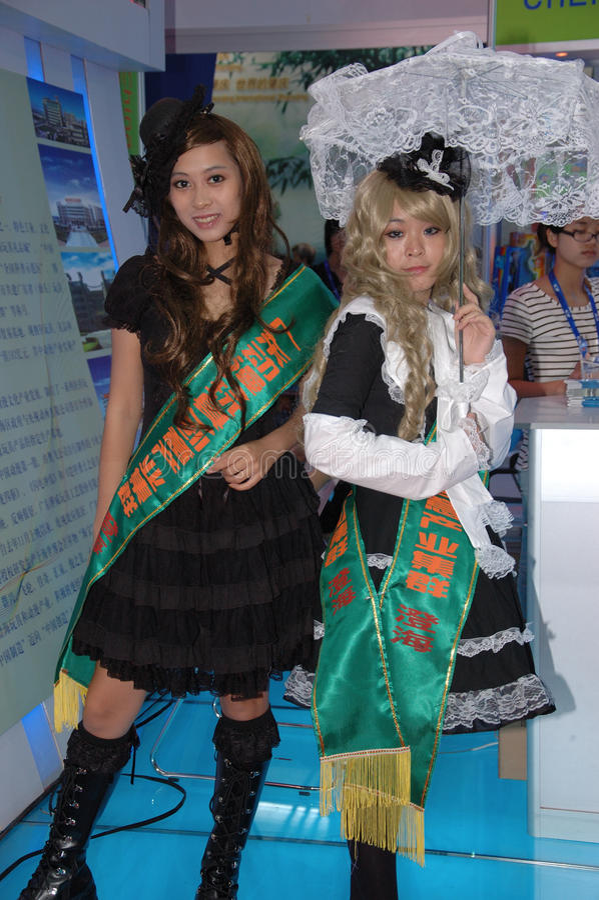 Exposition culturelle à Shenzhen, Chine photo stock