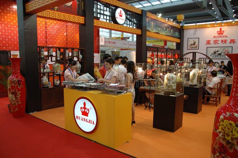 Exposition culturelle à Shenzhen, Chine photo libre de droits