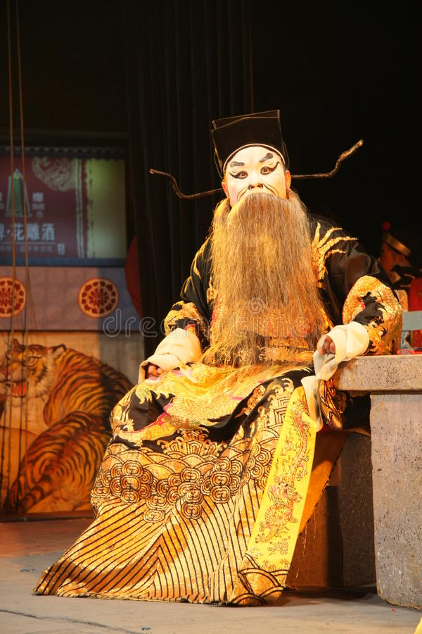 exposition d'opéra de Pékin photographie stock libre de droits
