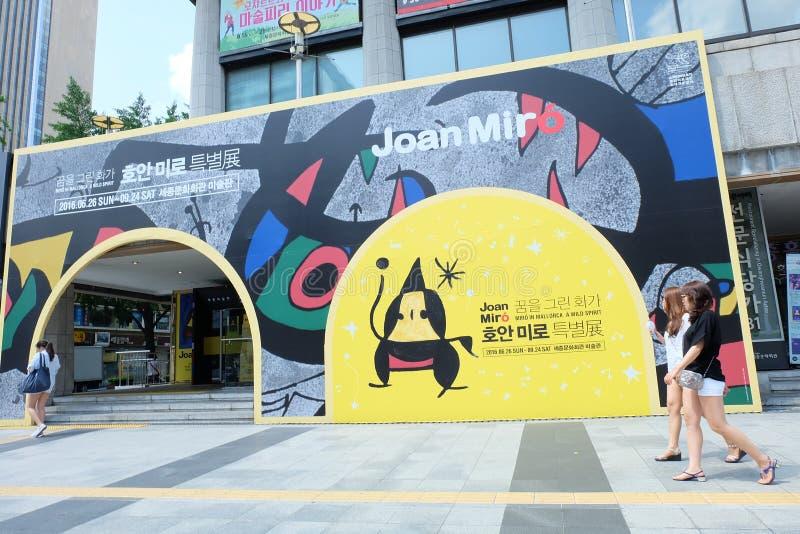 Exposition de ³ de Joan Mirà chez la Corée du Sud images stock