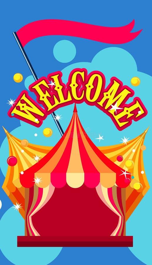 Exposition de tente de cirque illustration libre de droits