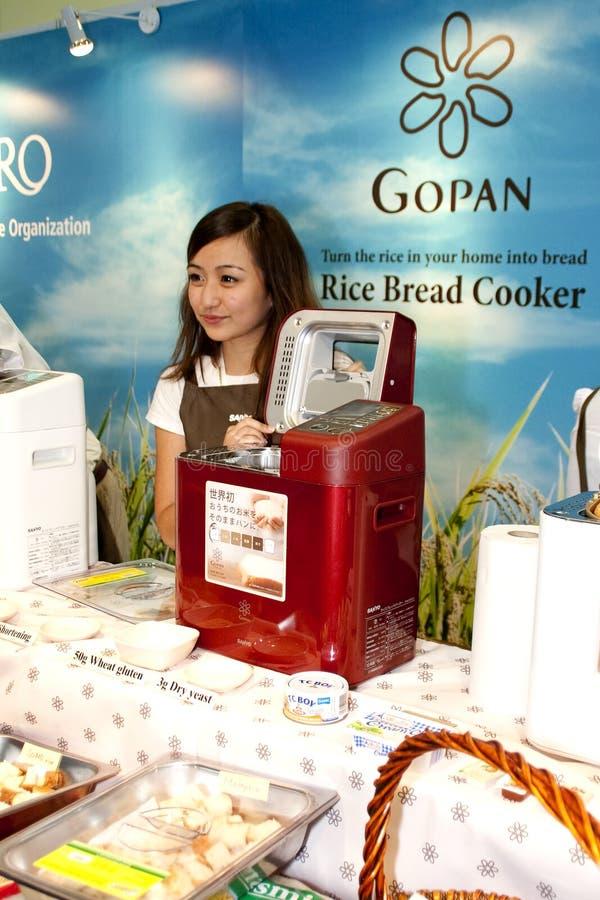 Exposition malaisienne d'agriculture et d'Agrotourism image stock