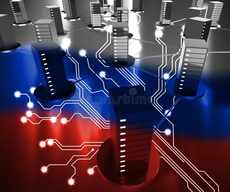 Expositions de centre de traitement des données de la Russie entaillant l'illustration 3d illustration libre de droits