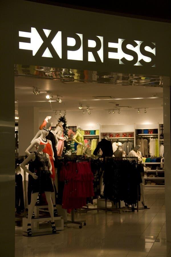 Exprese la tienda imagen de archivo