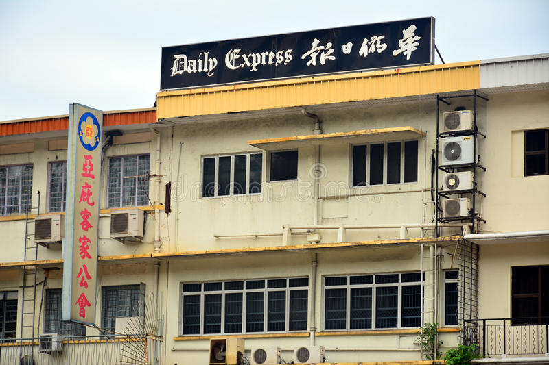 Daily Express Facade in Kota Kinabalu, Malaysia. KOTA KINABALU, MY - JUNE 21: Daily Express facade on June 21,2016 in Malaysia. The Daily Express is an English royalty free stock photo