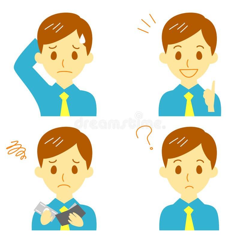 Expressions d'homme illustration de vecteur