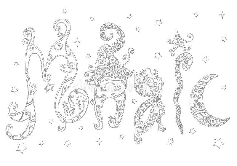 Exprima a página mágica da coloração para crianças e adultos ilustração do vetor