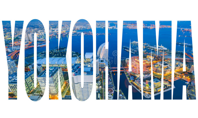 Exprima YOKOHAMA sobre a ideia aérea da noite da arquitetura da cidade de Yokohama fotos de stock royalty free