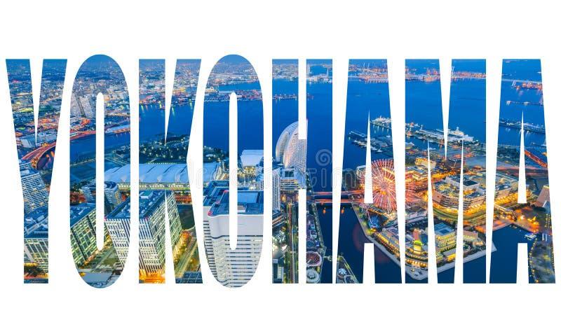 Exprimez YOKOHAMA au-dessus de vue aérienne de nuit du paysage urbain de Yokohama photos libres de droits
