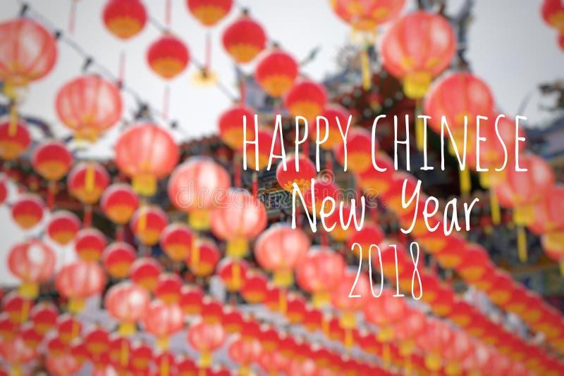 Exprimindo o ano novo chinês feliz 2018 com as lanternas chinesas borradas do fundo durante o festival do ano novo imagens de stock